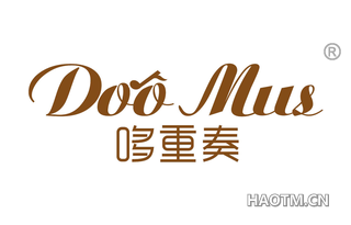 哆重奏 DOO MUS
