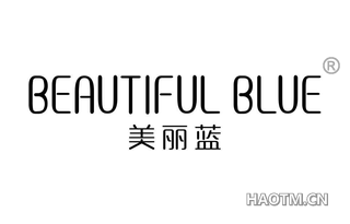 美丽蓝 BEAUTIFUL BLUE