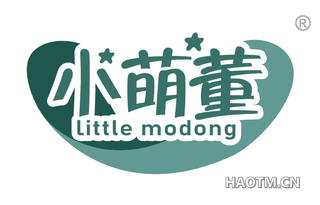 小萌董 LITTLE MODONG