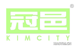 冠邑 KIMCITY
