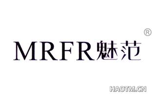 魅范 MRFR