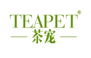 茶宠 TEAPET