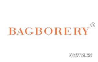 BAGBORERY
