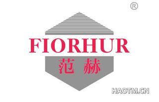 范赫 FIORHUR