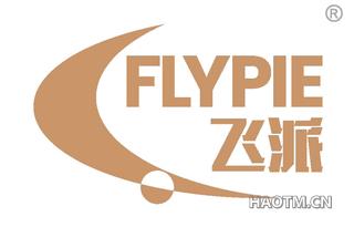 飞派 FLYPIE