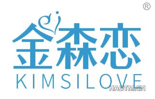 金森恋 KIMSILOVE