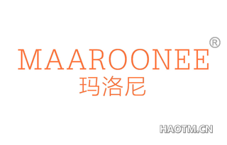 玛洛尼 MAAROONEE