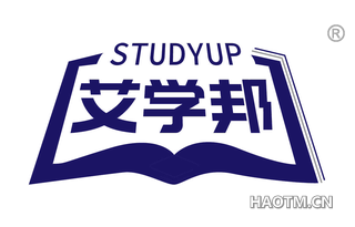 艾学邦 STUDYUP