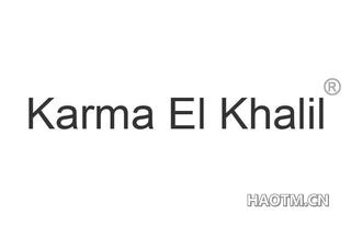 KARMA EL KHALIL