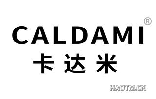 卡达米 CALDAMI