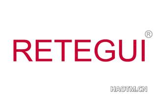 RETEGUI
