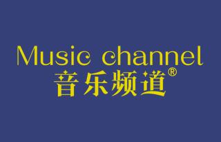 音乐频道 MUSIC CHANNEL