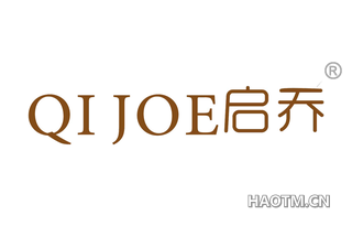 启乔 QI JOE