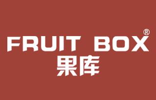 果库 FRUIT BOX