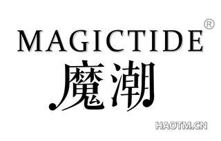 魔潮 MAGICTIDE