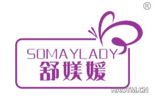 舒媄媛 SOMAYLADY