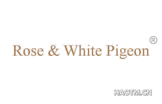 ROSE WHITE PIGEON