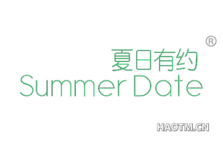 夏日有约 SUMMER DATE