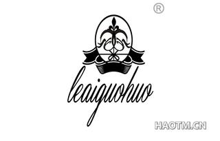 LEAIGUOHUO