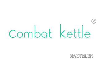 COMBAT KETTLE