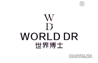 世界博士 WD WORLD DR