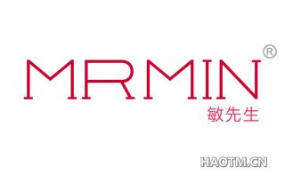 敏先生 MRMIN