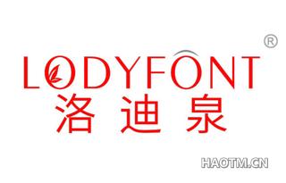 洛迪泉 LODYFONT