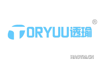 透瑜 TORYUU