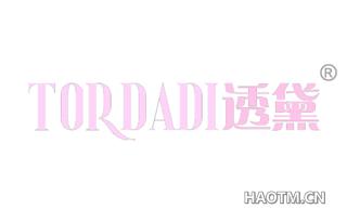 透黛 TORDADI
