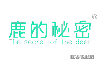 鹿的秘密 THE SECRET OF THE DEER