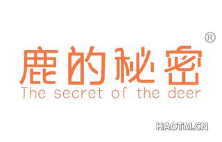 鹿的秘密 THE SECRET OF THE DEER