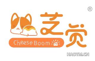芝觉 CHEESE BOOM