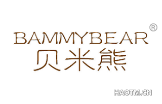 贝米熊 BAMMYBEAR