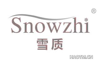 雪质 SNOWZHI