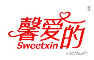 馨爱的 SWEETXIN