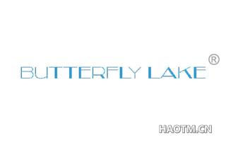 BUTTERFLY LAKE