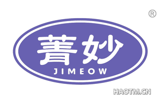菁妙 JIMEOW