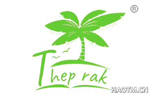 THEP RAK