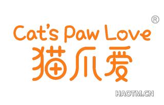 猫爪爱 CATS PAW LOVE