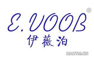 伊薇泊 E VOOB