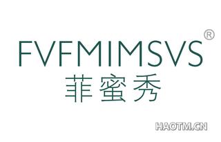 菲蜜秀 FVFMIMSVS
