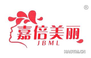 嘉倍美丽 JBML