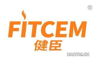 健臣 FITCEM