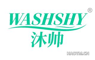 沐帅 WASHSHY