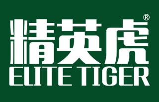 精英虎 ELITE TIGER