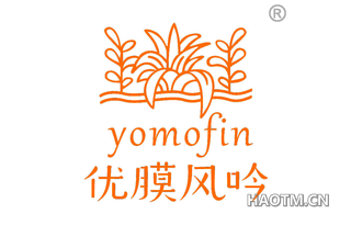 优膜风吟 YOMOFIN