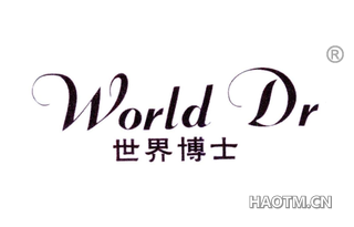 世界博士 WORLD DR