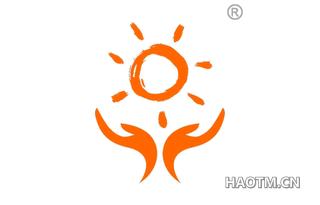 手捧太阳图形