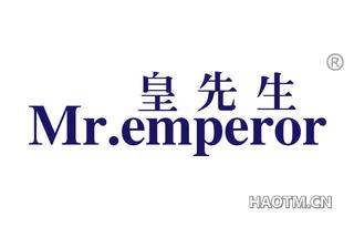 皇先生 MR EMPEROR
