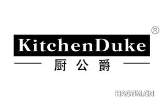 厨公爵 KITCHENDUKE
